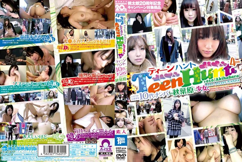 gnp010 TeenHunt #010/Akihabara