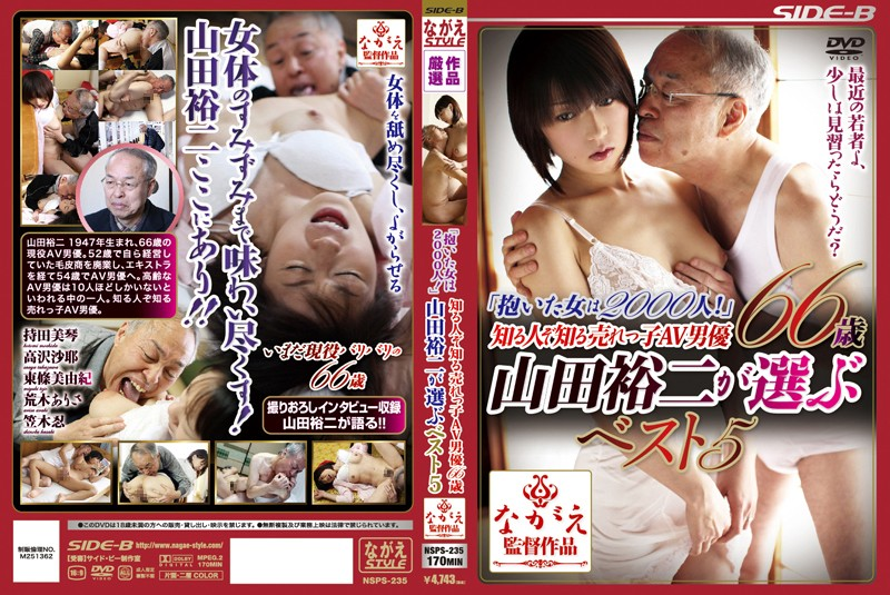 xvideosの最高に抜ける日本人動画 part106 [無断転載禁止]©bbspink.com	xvideo>121本 YouTube動画>4本 ->画像>274枚