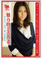 SBDS-003 Extreme Amateur Doshiroto -Mature Woman Collection- 43 Year Old Tokyo Married Beauty Yurika