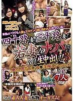 Image MGS-099 Yosoji Wife!30s Wife!And Out All Raw While You Are Wrecked A Young Wife! ! Three