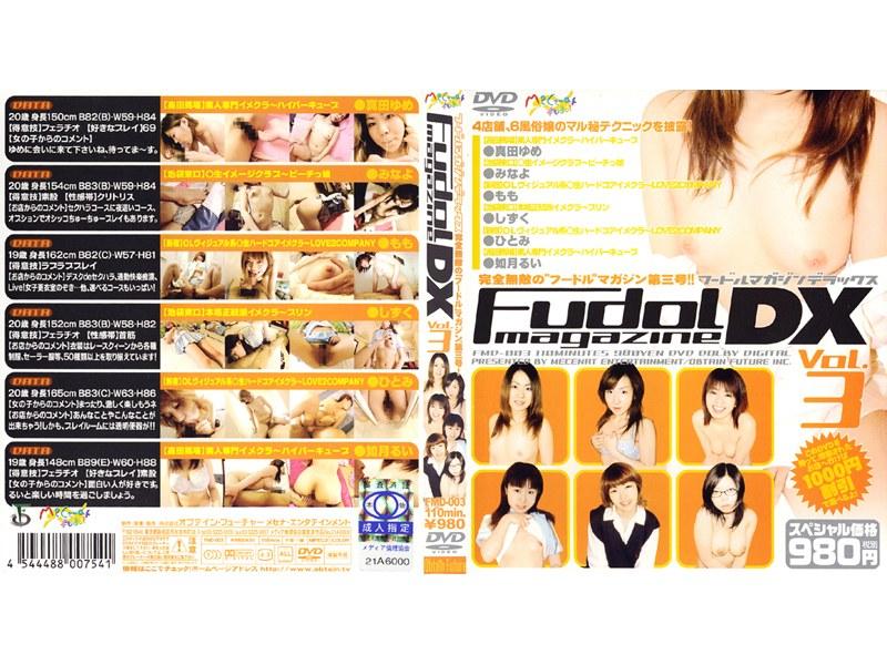 FMD-003