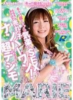 DMM動画なら300円~購入できます。