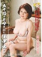 Aed-57 Miyuki Takasugi Vaginal Creampie Mom Incest Age Fifty