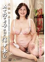近親相姦 五十路のお母さんに膣中出し 富岡亜澄