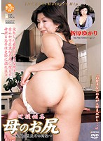 40-year-old Yukari Orihara Ass Mother Incest