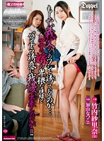 DOPP-004 - By Chance, Although He Does Put Up To Temptation And Skirt Obscene Line Of Sight Of