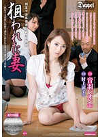 DOPP-012 - Beautiful Daughter-in-law Brother Leon Otowa Of Frustration That Is Targeted By Brother-in-law Without Telling The Family To Live At Home Wife Is A Target Mutual Interference System Immorality Incest Erotic Tsuyageki