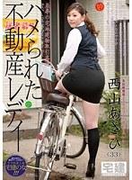 Real Estate Ready Nishiyama Asahi Was Bred