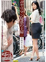 JKZK-022 - Bimbo Suspicion Of Housewife Beauty Sora Haga