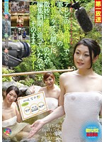 Nipples Beauty Reporter He Was Not Transparent Delicately Over The Towel In The Travel Program Of On-air TV, But As It Is With Shire~tsu Editing Delivery Time Because It Was Approaching