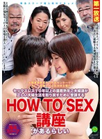 Miura Haruka That Apparently There Is A Hauto~u Sex Courses To Take In Order To Regain The Married Life Right Sixtieth Birthday Middle Age Married Couple Who For More Than 10 Years Sexless By Local Governments Organized Once A Month In The Civic Center Of The Northern Kanto Certain Prefecture Certain City