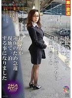 憧れの女上司とふたりで地方出張に行ったら台風で帰りの新幹線が運休のため急遽現地で一泊する事になりました 国生亜弥 MOND-028画像
