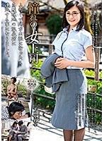 憧れの女上司と 平岡里枝子 MOND-168画像