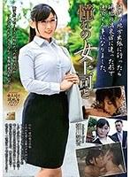 憧れの女上司と 朝川静香 MOND-183画像