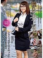 憧れの女上司と 篠崎かんな MOND-186画像