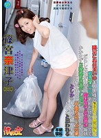 SORA-009 It Only Shinomiya Natsuko That Would Be Happening 5:00 I Sloppiness Is A Single Man Is Proud To Be A Guide And Every Room Every Morning Wearing Eros Unprotected Waking Up Of Beautiful Wife Living In The Next Room-161722