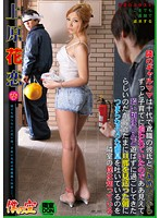 SORA-017 - He Seems To Have Spent Not Play Most Was Young And Looked...