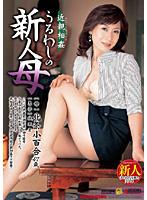 SPRD-132 Sayuri Hojo Incest Mother The Beautiful Newcomer