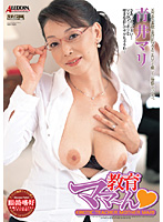 SPRD-135 Mari Aoi N ~ Mama Education