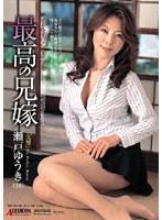 SPRD-165 Yuki Seto Best Sister-in-law