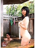 SPRD-245 Misako Yoshinaga, Mother And Child Each Time The Same