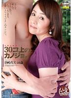 SPRD-313 30 Co-girlfriend On The Pure Love Rhapsody Beautiful Mature Woman. Hamasaki Truth