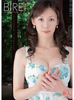 SPRD-359 Ukita Haze Elder Brother's Wife Was Too Beautiful Beauty Incest
