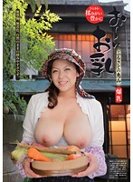 SPRD-437 - Yuki Sakurai Big Wife Of The Village Folded