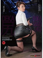 SPRD-457 Rei Saijo Hana Investigator Of The Fall Ass Beautiful Mature Woman DEKA