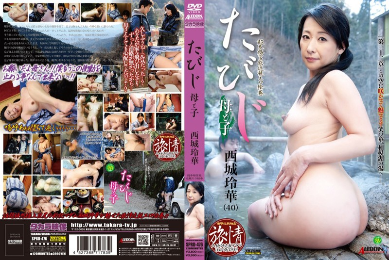 Takara Eizou - SPRD-476 Mother And Child Each Time The Same Flower Rei Saijo - 2011