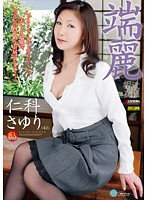 SPRD-488 Nishina Incest Mother Sayuri Newcomer Will Grace