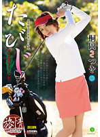 SPRD-551 Each Time The Same Golfer Satsuki Satsuki Kirioka