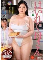 SPRD-822 Highleg Mother Ogura Waka