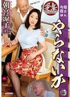 SPRD-881 Mother Do Not Do Tonight Asamiya Ryoko