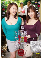 TARD-004 I'll let someone with a mother of me, let me Yarra to your mother. Asagiri Ichihana Maya Sawamura-167626