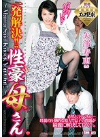 TERA-013 One Shot Solution! !Australian Sex Mother Mama Said Knock You Out! ! Yabe Hisae-159232
