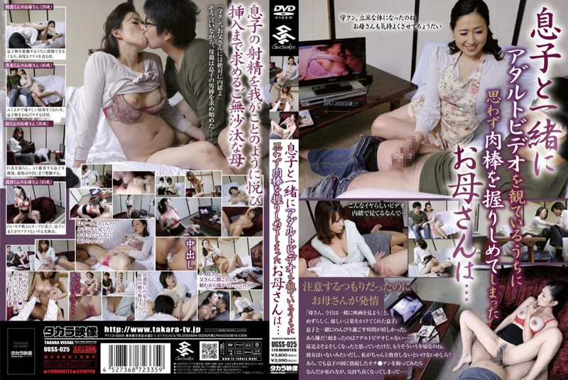 [UGSS-025]  Mom You ve Grasped The Cock Unexpectedly While You Are Watching An Adult Video With My Son Is ...