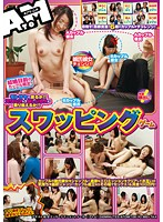 ATOM-138 Couple Limit Of Marriage In Sight!To Return To Motosaya! ?Or Switch To A New Lover To Swap! ?Swapping Game-163728