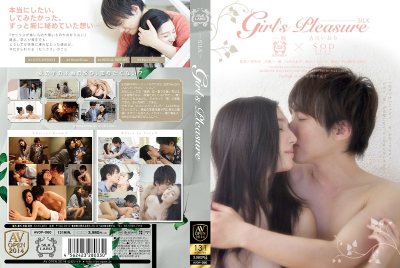 AVOP-060 Girl's Pleasure  AV OPEN 2014 ヘビー級