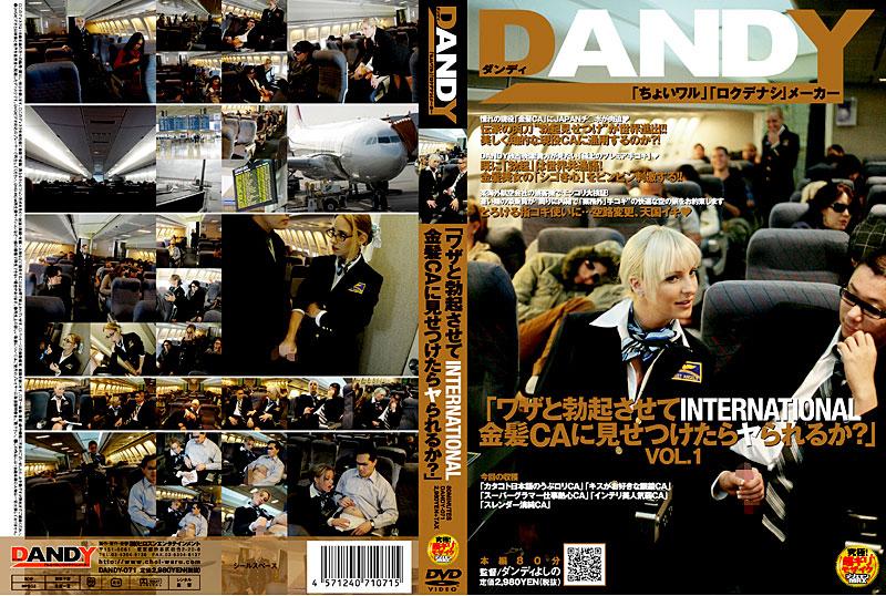 DANDY-071