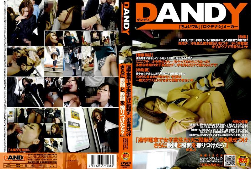 DANDY-165