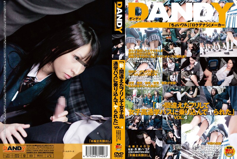 VOL.4  had Been Boarded The School Bus Girls  School Ya Pretended Differences Were Obtained Between The  New