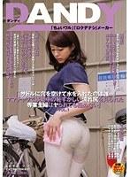 Nonton Bokep Jepang Cewek Bersepeda