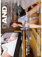 "DANDY-437  I'm Sorry Please Erection Sister """"30-something Sister Became Sexily Married Gave Me Pity As I Think Dakeya-ra Not Once With No Middle-aged Brother Edge To The Woman"""" VOL.1"