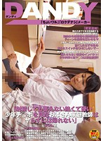 Bokep Jepang Ngentot Guru Privat