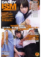 """DISM-002 """"Passengers 7 Forbidden Barrage Had Been Involuntarily Ya Erect It In Close Contact (daughter Of Colleague / Friend / Daughter Of Her Son) Knew In High School Girls Crowded Train!"""" VOL.1-167311"""