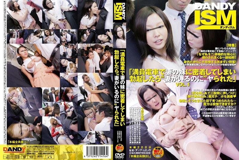 Horny Japanese whore Yuri Honma, Misaki Kuroki, Hitomi Hoshino, Airi Minami in Best bus, close-up JAV scene