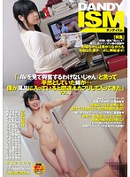 "DISM-023 ""I Came Into Pretended A Mistake … That I'm A Bath Sister That Had Been Nonchalant To Say That The"" Is There Not? Can Not Be Excited To See The ""AV"" VOL.3-158836"
