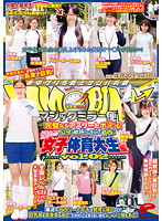 DVDES-547 Becoming the Perfect body athlete flight magic mirror! Choshin!Soft body!Muscle Muscles! !Athletic female Hen vol.02 college student longing-167504