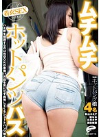 DVDES-586 - Emphasizing The Ass Hot Pants Muchimuchi Bus Hami OK Symbol Of Sexual Intercourse! ? Shorts Daughter Has Provoked A Glance Without Having To Worry About